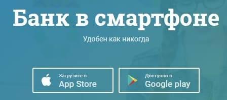 modulbank6.jpg