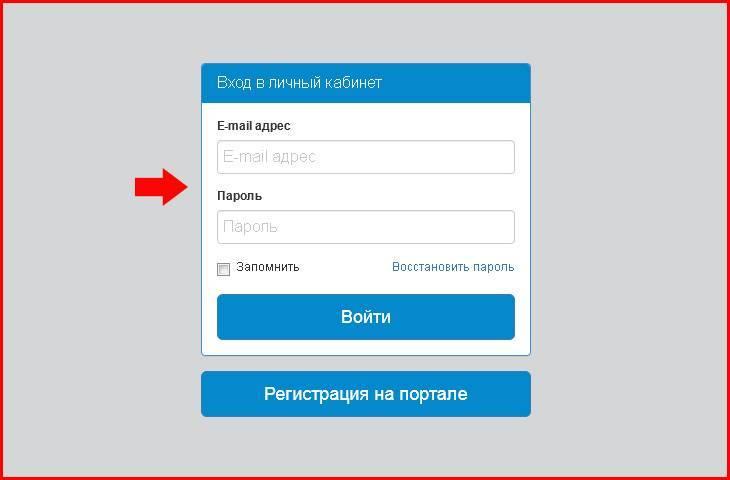 zhkh-irkutsk_2.jpg