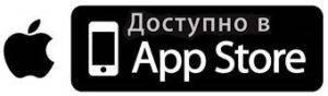 dostup-ios-300x88-300x88.jpg