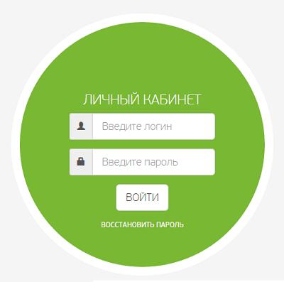 zelenaya.png