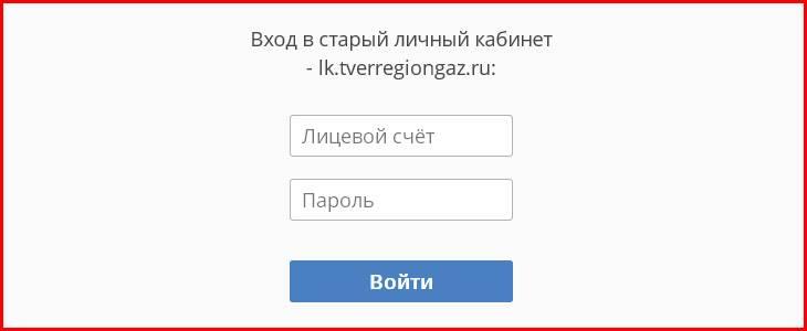 mezhregiongaz-tver2.jpg