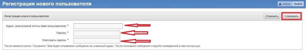 lichnyy-kabinet-rks-energo-3-1024x175.jpg