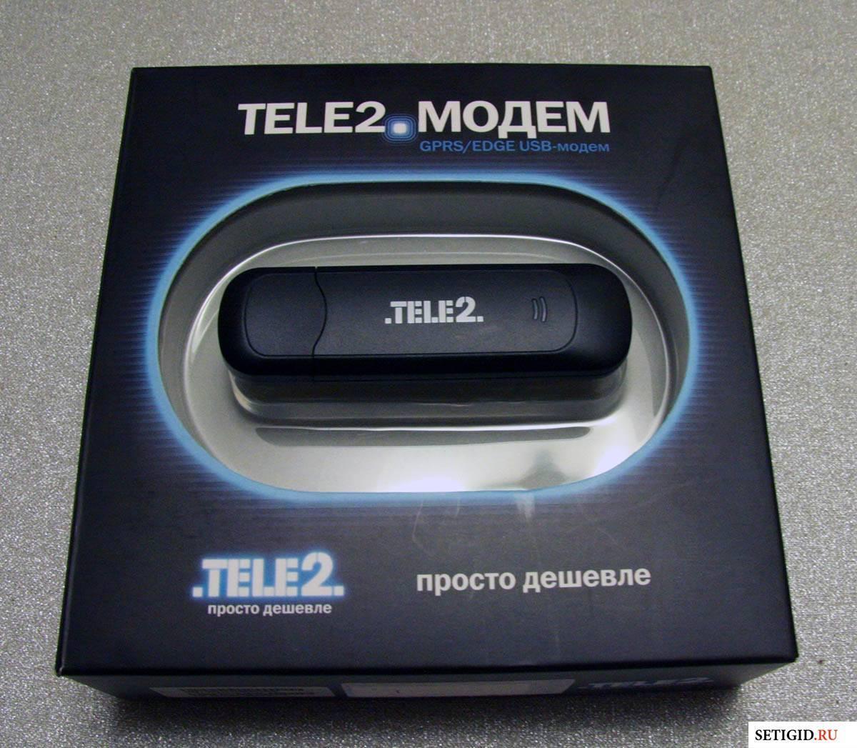 Modem-tele2.jpg