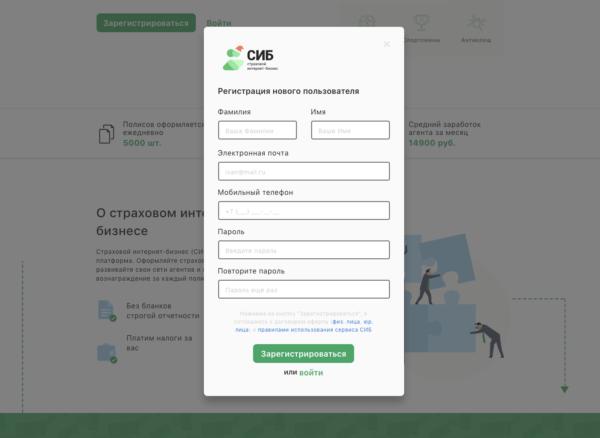Snimok-ekrana-2018-12-22-v-13.37.55-600x438.png