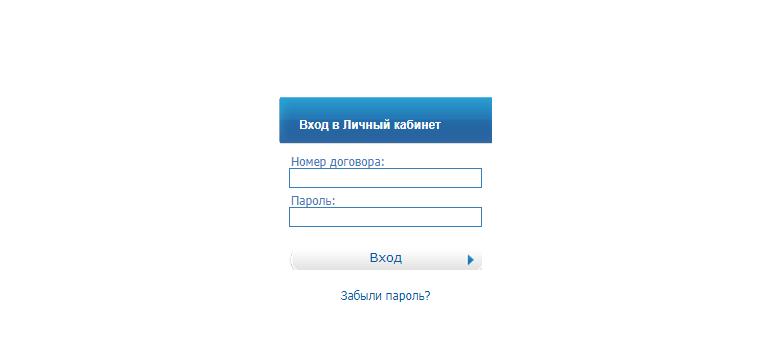 strelatelecom-lichnyiy-kabinet.png