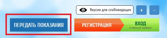 zhilkomcentr-novokuzneck%20%287%29.png