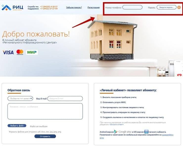 ric-ulyanovsk4.jpg