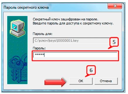 parolsk_03.png