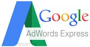 gppgle-adwords-express.jpg