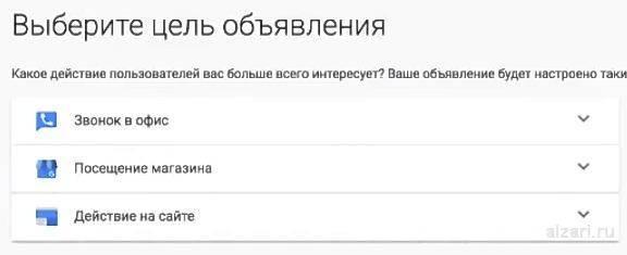 cel-obyavleniya.png