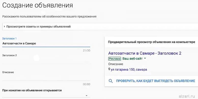zagolovok-1.png