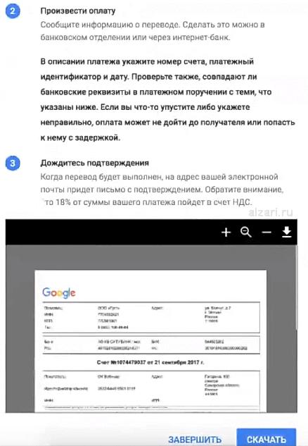 kvitanciya-dlya-oplaty.png