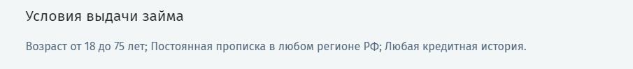 glavzajm_2.png