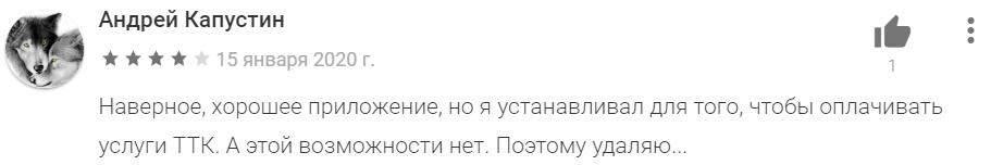 -2-e1581482490557.png