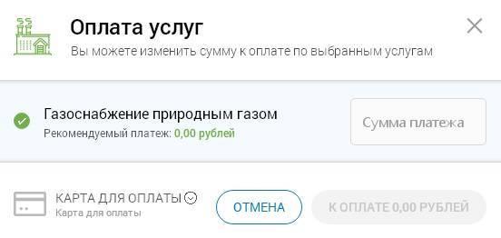 bezymyannyy4b2a.jpg