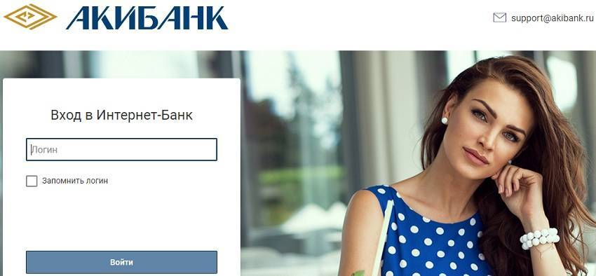 akibank-3.jpg