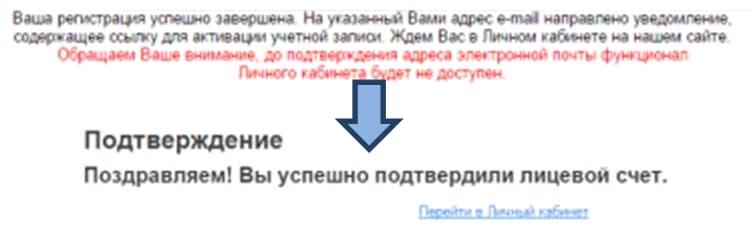 irkutsk-4.jpg