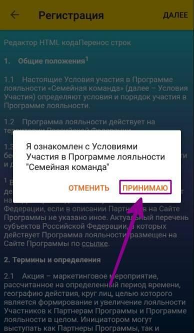 aktivatsiya-karty-rosneft.jpg