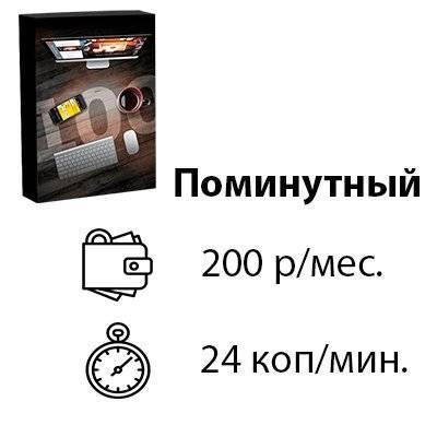 xPominutnyj.jpg.pagespeed.ic.-5W2LzYLrV.jpg