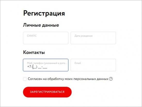 lichkab-npfalyans-2-550x413.jpg