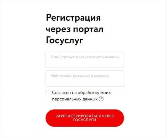 lichkab-npfalyans-4-550x458.jpg