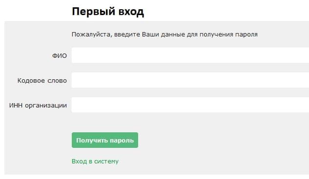 akbars-biznes-online2.jpg