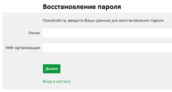 akbars-biznes-online4.jpg