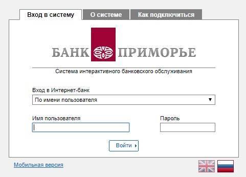 bank-primore-2.jpg