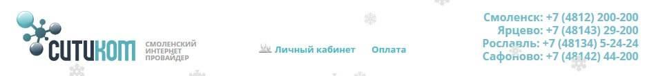 vhod-lichnyiy-kabinet-sitikom.jpg