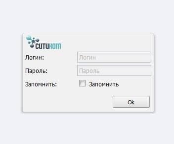 citycomm-ru-lichnyiy-kabinet.jpg