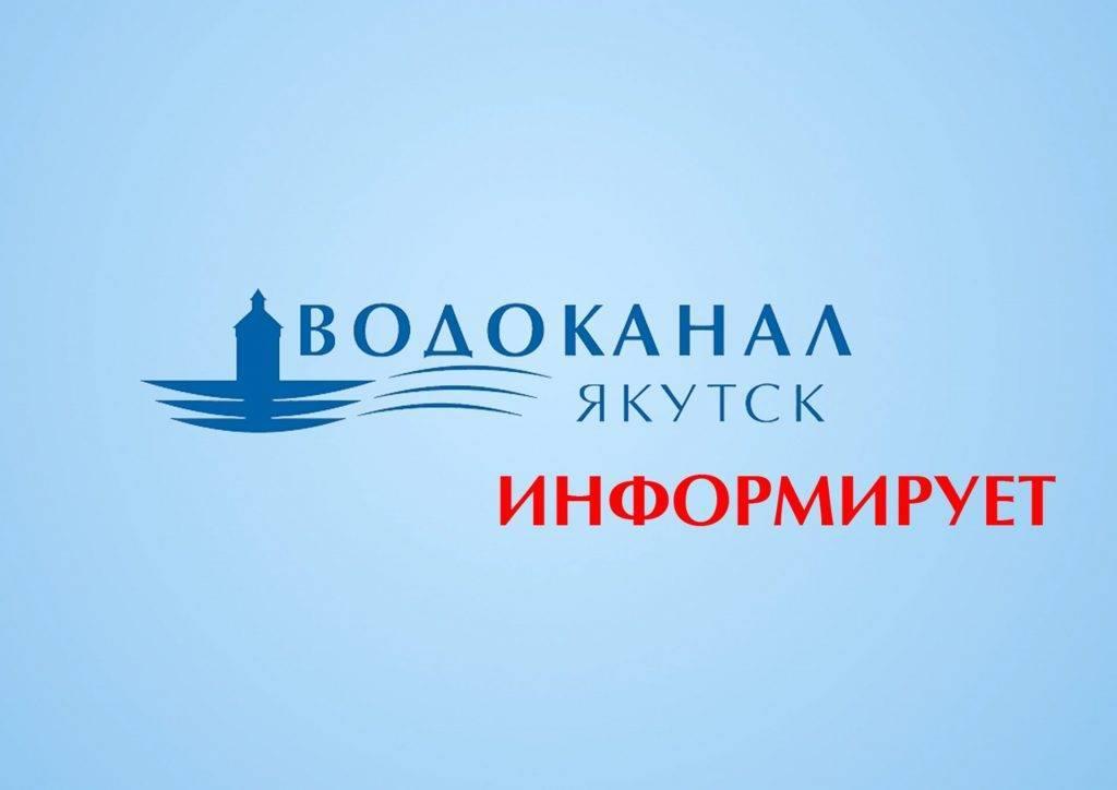 VDKN-INFORMIRUET-1024x724.jpg