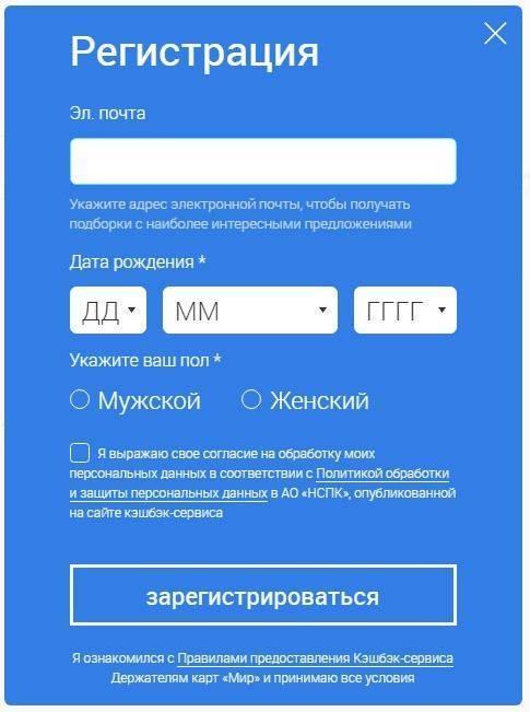 lichnkab-privetmirru-3-485x651.jpg