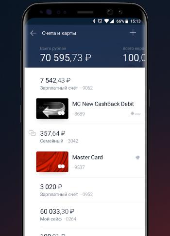 alfabank-app-1.png