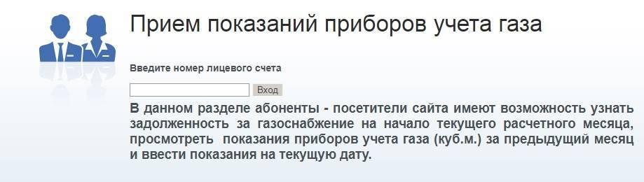 mezhreggaz-lk-cheboksary-7.jpg