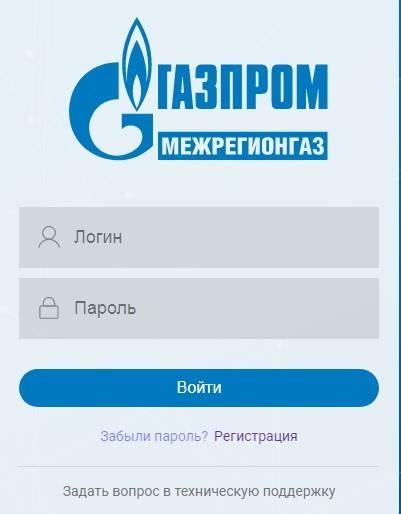 mezhreggaz-lk-cheboksary-8.jpg