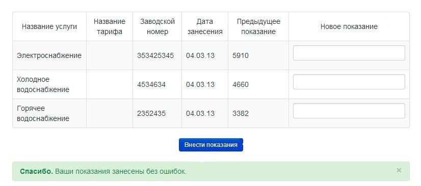 48555dccf607933e8304c5862ef72837.jpeg