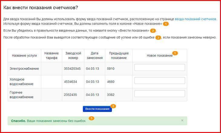 rac-staryy-oskol_5.jpg