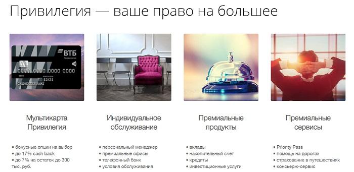 lichnyj-kabinet-vtb-travel%20%289%29.jpeg