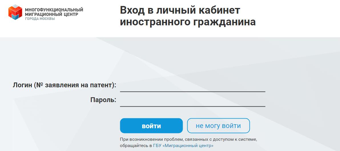 lichnyj-kabinet-ikmmc-mos-ru%20%282%29.png