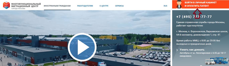 lichnyj-kabinet-ikmmc-mos-ru%20%283%29.png