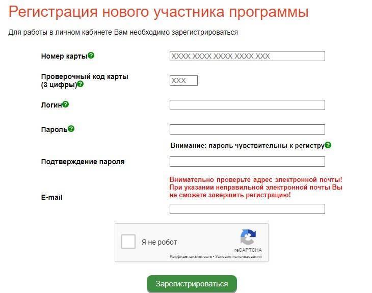 belorusneft-rega2.jpg