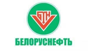 belorusneft-300x175.jpg