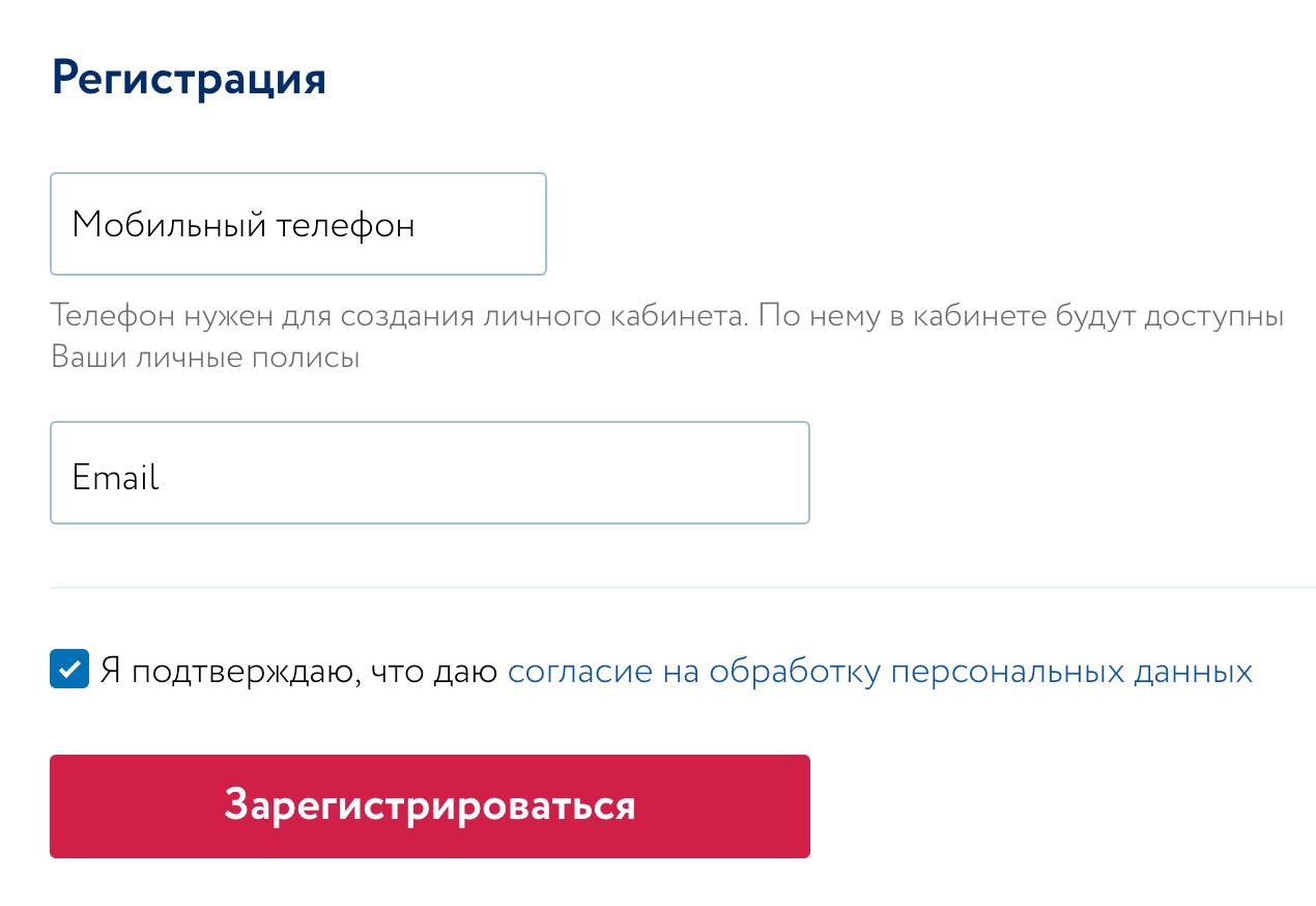 vsk-register.png