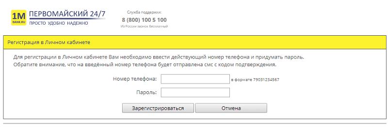 pervomajskij2.png