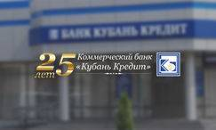 bank-kuban-kredit-main.c91d56b285e42804d7db7852f4aaeb64.jpg
