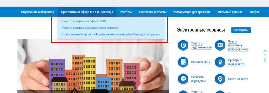 prog-shkh-1024x357.png