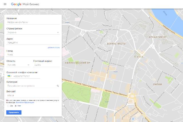 Google-Moj-biznes-4.png.pagespeed.ce.qdrlZtSSAL.png