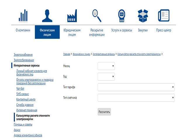 tek_lichnyj_kabinet7.jpg