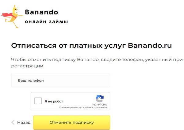 banando-ru-zajm.jpg