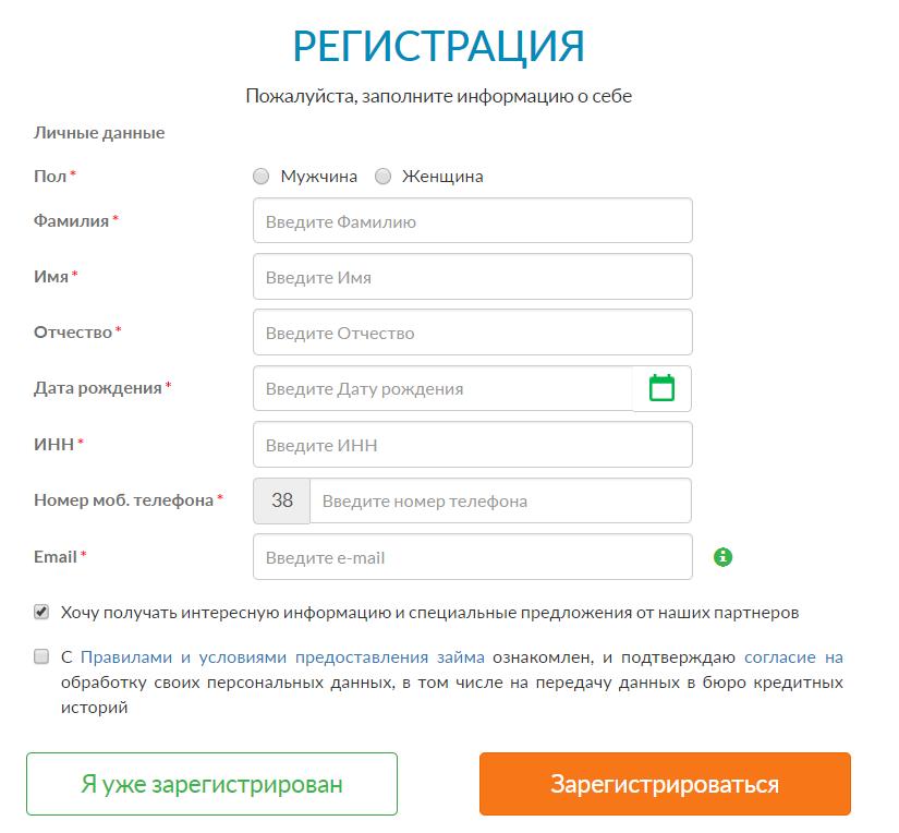 vashagotivochka-step-2.png